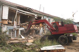 Снос ветхого и аварийного жилья