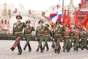 Воинские звания России