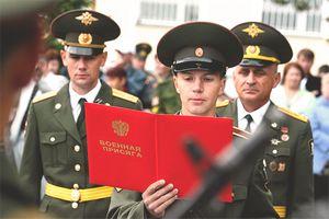 Сколько служат в армии в России