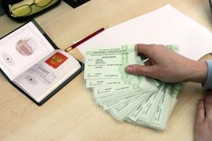 Замена документов при смене фамилии после замужества