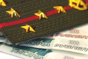 Пенсионное обеспечение военнослужащих