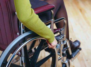 инвалидность - 1 группа