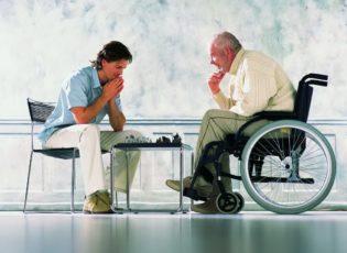 льготы инвалидам 1 группа